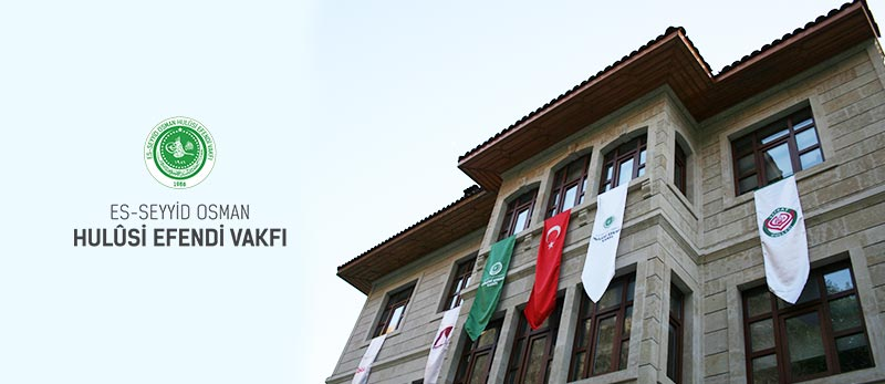 Es Seyyid Osman Hulusi Efendi Vakfı