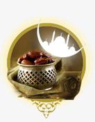 ramazan faaliyetleri