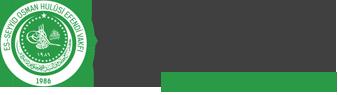 hulusi efendi vakfi logo