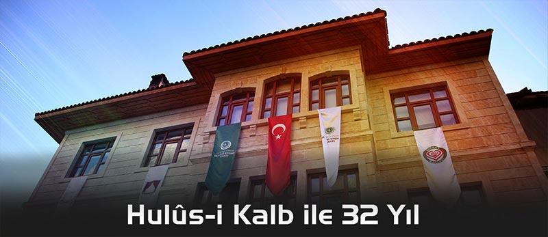 es-seyyid-osman-hulusi-efendi-vakfi-darende-malatya