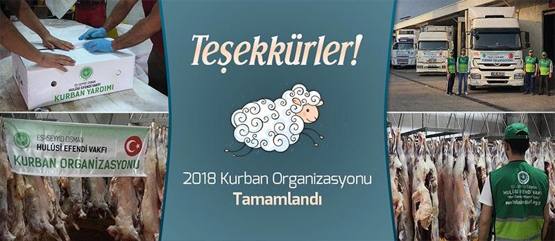 02-2018-kurban-organizasyonu-tamamlandi-hulusi-efendi-vakfi-tesekkurler